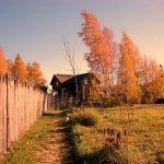окулова Заимка золотая осень Большой терем